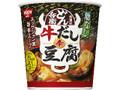日清食品 日清のどん兵衛 辛牛だし豆腐スープ カップ13g