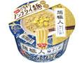日清食品 日清麺職人 柚子しお カップ76g