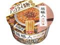 日清食品 日清麺職人 担々麺 カップ100g