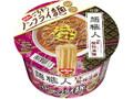 日清食品 日清麺職人 黒酢酸辣湯麺 カップ90g