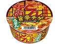日清食品 日清のどん兵衛 旨辛チゲうどんミニ カップ39g