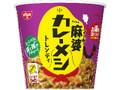日清食品 麻婆カレーメシ トレンディ カップ98g