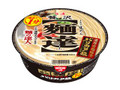 日清 贅沢麺達 濃厚背脂豚骨 バリカタ麺 カップ109g