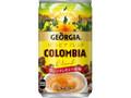 ジョージア コロンビアブレンド 缶170g