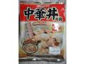 日本ハム 中華丼の具 3袋入り 138g