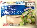日本ハム 糖質ZERO 切り落としスモークチキン 140g