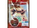 ニッポンハム 窯焼風 ナーン 袋4枚