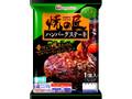 ニッポンハム 焼の匠 ハンバーグステーキ 和風オニオンソース 袋170g