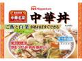 ニッポンハム 中華名菜 中華丼 袋380g