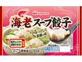 ニッポンハム 海老スープ餃子 袋238g