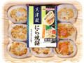 ニッポンハム 天津閣 にら焼餅 トレー242g