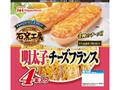 ニッポンハム 石窯工房 明太子チーズフランス 袋4本