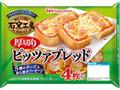 ニッポンハム 石窯工房 厚切りピッツァブレッド 袋4枚