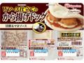 ニッポンハム チルドベーカリー Wソース仕立てのから揚げドッグ パック70.7g×3