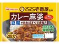 ニッポンハム カレーハウスCoCo壱番屋監修 カレー麻婆 袋220g
