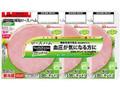 ニッポンハム ヘルシーキッチン グリーンラベル 減塩ロースハム パック4枚×3