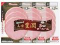 ニッポンハム 美味豊潤 ロースハム パック3枚×3