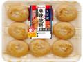 ニッポンハム 天津閣 麻辣焼餅 パック8個