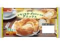 ニッポンハム SUCRE CAFE レモン&ヨーグルトソースのデニッシュ 袋2個