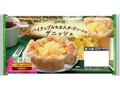 ニッポンハム SUCRE CAFE パイナップル&カスタードソースのデニッシュ 袋2個