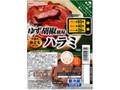 ニッポンハム 今夜のおともシリーズ ゆず胡椒風味ハラミ パック55g