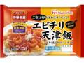 ニッポンハム 中華名菜 エビチリ天津飯 袋130g×2