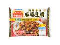 ニッポンハム 中華名菜 四川辛口麻姿豆腐 袋105g×2