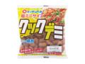 ニッポンハム クックデミ 超ミニサイズ 袋77g
