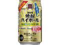 タカラ 焼酎ハイボール 強烈塩レモンサイダー割り 缶350ml
