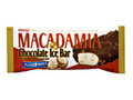 明治 マカダミアチョコレートアイスバー 袋95ml