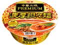 明星食品 中華三昧PREMIUM 濃厚担々麺 カップ126g
