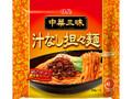 明星食品 中華三昧 汁なし担々麺 袋122g