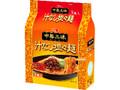 明星食品 中華三昧 汁なし担々麺 袋122g×3