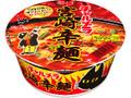 明星食品 チャルメラどんぶり 宮崎辛麺 カップ77g