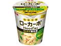 明星食品 低糖質麺 ローカーボNoodles まろやか鶏白湯 カップ54g