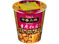 明星食品 中華三昧タテ型 重慶飯店 麻婆麺 カップ65g