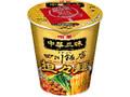 明星食品 中華三昧タテ型 四川飯店 担々麺 カップ68g