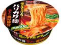 明星食品 極のチャルメラ バリカタ麺 辛ダレ濃厚豚骨 カップ93g