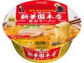 明星食品 新華園本店 釜石ラーメン カップ88g