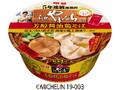 明星食品 らぁ麺やまぐち監修 芳醇醤油鶏そば カップ105g