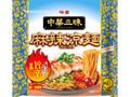 明星食品 中華三昧 麻辣涼麺 カップ128g