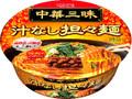 明星食品 中華三昧 汁なし担々麺 カップ124g