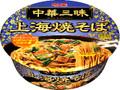 明星食品 中華三昧 上海焼そば カップ120g