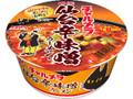明星食品 チャルメラどんぶり 仙台辛味噌ラーメン カップ86g