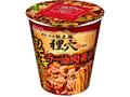明星食品 馳走麺 狸穴監修 シビ辛ラー油肉蕎麦 カップ94g