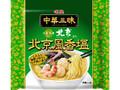 明星食品 中華三昧 中國料理北京 北京風香塩 袋103g