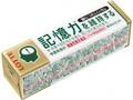 ロッテ 歯につきにくいガム 記憶力を維持する 味わいミント 9枚
