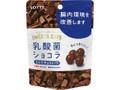 ロッテ スイーツデイズ 乳酸菌ショコラボール 袋26g