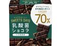 ロッテ スイーツデイズ 乳酸菌ショコラ カカオ70 箱56g