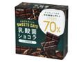 ロッテ スイーツデイズ 乳酸菌ショコラ カカオ70% 箱56g